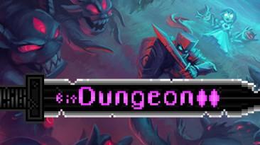 bit Dungeon II: Трейнер/Trainer (+5) [2.2: Steam] {elDDS}