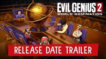 Дата выхода Evil Genius 2 назначена на конец марта