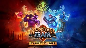 Monster Train First Class выйдет на Nintendo Switch в этом месяце