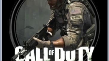 Call of Duty - Modern Warfare 3: Трейнер/Trainer (+22) [1.4.382: Tekno3/Updated] {GradenT/PlayGround.ru}