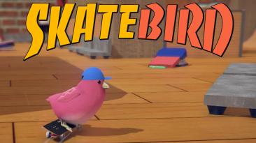 Первый трейлер симулятора скейтбординга Skatebird