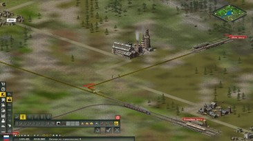 Transport Giant (Кампания) #2 - Железный конь