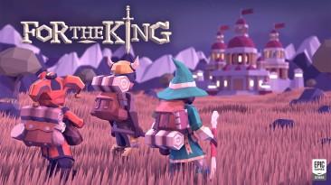 В Epic Games Store началась бесплатная раздача For The King