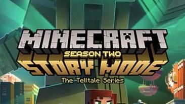 Minecraft: Story Mode - Season Two: Сохранение/SaveGame (Пройдены все 5 эпизодов)
