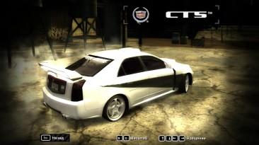 Need for Speed: Most Wanted - Тюнинг машин из режима Погоня + Demo (Часть #1)