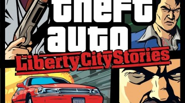 """Grand Theft Auto: Liberty City Stories """"obbdec and makeobb (LCS Android)"""""""