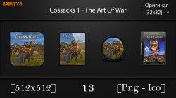 "Cossacks: The Art Of War ""Иконки (ArtGamer)"""