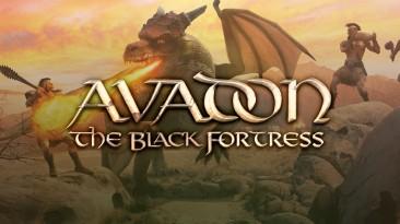 Русификатор текста Avadon: The Black Fortress. Версия перевода: 1.1.3