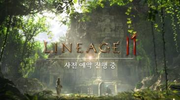 Lineage 2M выйдет на Android и iOS уже в этом месяце