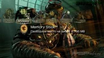 """BioShock 2 """"Тема для PSP"""""""