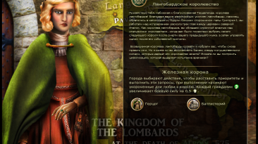 "Sid Meier's Civilization 5 ""TarcisioCM - The Lombards (v 1)"""