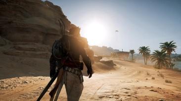 """Assassin's Creed: Origins """"Набор графических пресетов"""""""