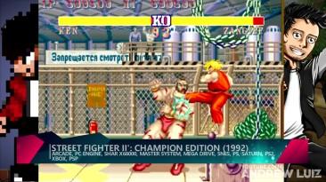 Эволюция - Street Fighter (Andrew Luiz)