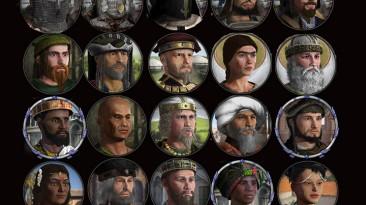 "Crusader Kings 2 ""CPRplus - Культуры и портреты обновлены"""