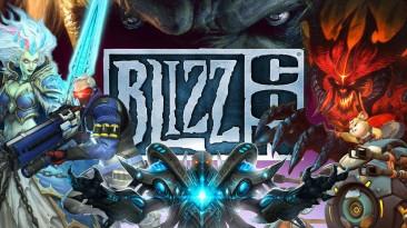 """BlizzCon 2022 отменен, событие будет """"переосмыслено"""""""