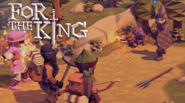 Следующей игрой в бесплатной раздаче EGS станет For The King