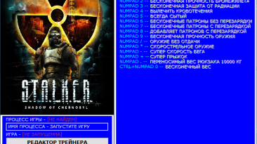 S.T.A.L.K.E.R.: Shadow of Chernobyl: Трейнер/Trainer (+18) [1.0006] [Update 10.10.2018] [64 Bit] {Baracuda}