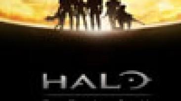 Halo: Reach столкнулась с первыми проблемами