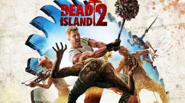 Dead Island 2 может выйти на PS5 и Xbox Series X