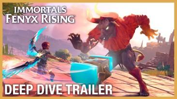 Обзорный трейлер Immortals Fenyx Rising и анонс Twitch-расширения