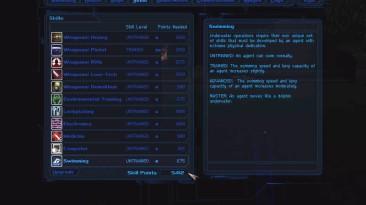 """Deus Ex """"Shifter v1.8.1"""""""