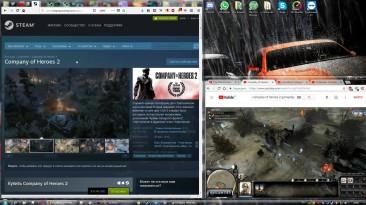 Халява #41 (14.12.17). Company of Heroes 2, Homefront, AC IV: Black Flag бесплатно успей забрать