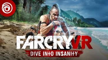 Полное погружение в безумие Вааса в релизном трейлере Far Cry VR: Dive Into Insanity