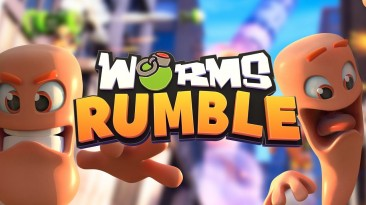 """Трейлер к выходу Worms Rumble - """"Червячков"""" в реальном времени и с """"Королевской битвой"""""""