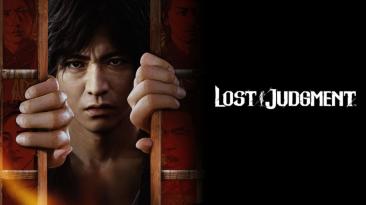 Состоялся релиз Lost Judgment - японского приключенческого боевика в духе серии Yakuza