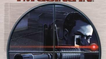 Одиночная демо-версия IGI 2: Covert Strike