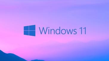 Общедоступная Windows 11 выйдет не раньше осени