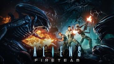 Подробности пяти классов кооперативного шутера Aliens: Fireteam Elite