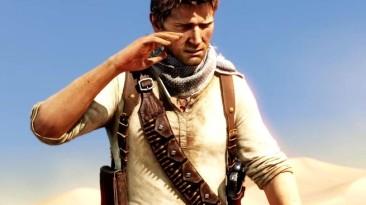 Мультиплеер Uncharted 3 может стать бесплатным?