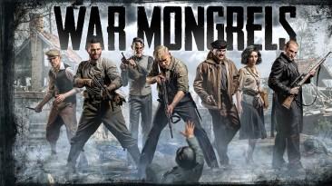 War Mongrels выйдет на ПК в середине октября