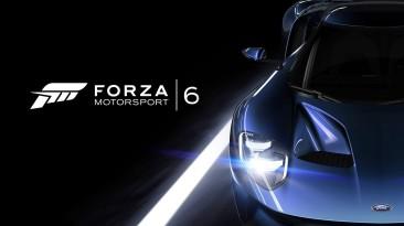 Ford подарил геймерам гоночный суперкар GT