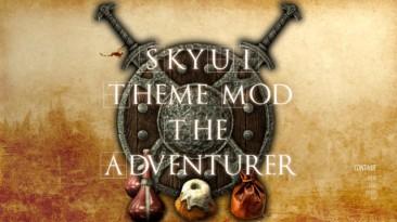 """Skyrim """"SkyUI The Adventurer Theme Mod (2020)"""""""