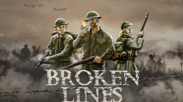 Релиз Broken Lines состоится в конце месяца