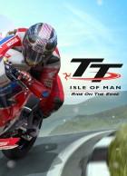 TT Isle of Man