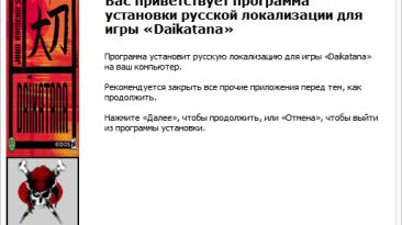 Русификатор текста и текстур, русификатор речи от ТГ «Дядюшка Рисёч».