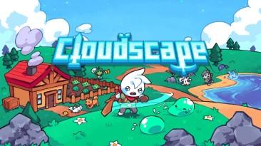 Анонсирована Cloudscape: авторы начали сбор средств на Kickstarter