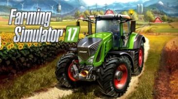 Farming Simulator 17: Трейнер/Trainer (+1: Деньги / Money) [1.2] {MrAntiFun}