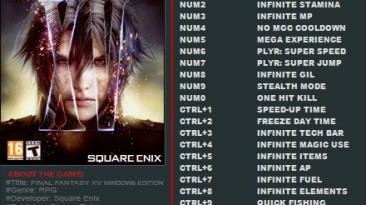 Final Fantasy 15: Трейнер/Trainer (+25) [1.0 build-1138403] {FutureX}