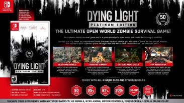 Dying Light выйдет на Nintendo Switch в качестве Premium Edition уже в октябре!