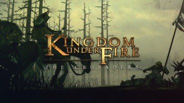 Kingdom Under Fire: The Crusaders вышла в GOG
