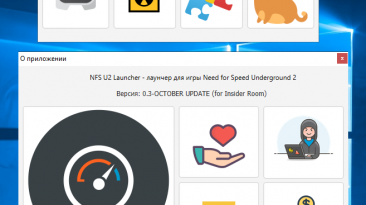 "Need for Speed: Underground 2 ""NFS U2 Launcher v0.3 r2 (TEST)"""
