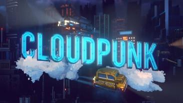 Не только Cyberpunk 2077: киберпанковкий проект Cloudpunk получает высокие оценки
