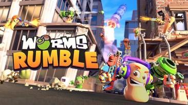Worms Rumble посетит Xbox Series, Xbox One и Switch в этом году