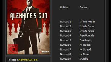 Alekhine's Gun: Трейнер/Trainer (+9) [1.0] {Enjoy / ETR}