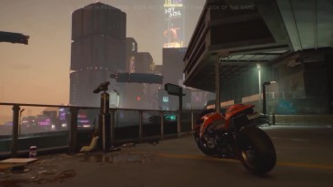 Cyberpunk 2077 - Никому нельзя доверять