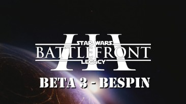 Начался третий открытый бета-тест Star Wars: Battlefront III Legacy